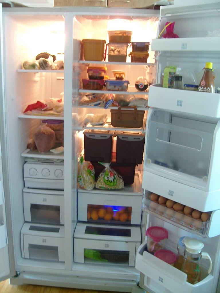 Le frigo d un foyer cor en kimshii - Frigo qui fuit ...
